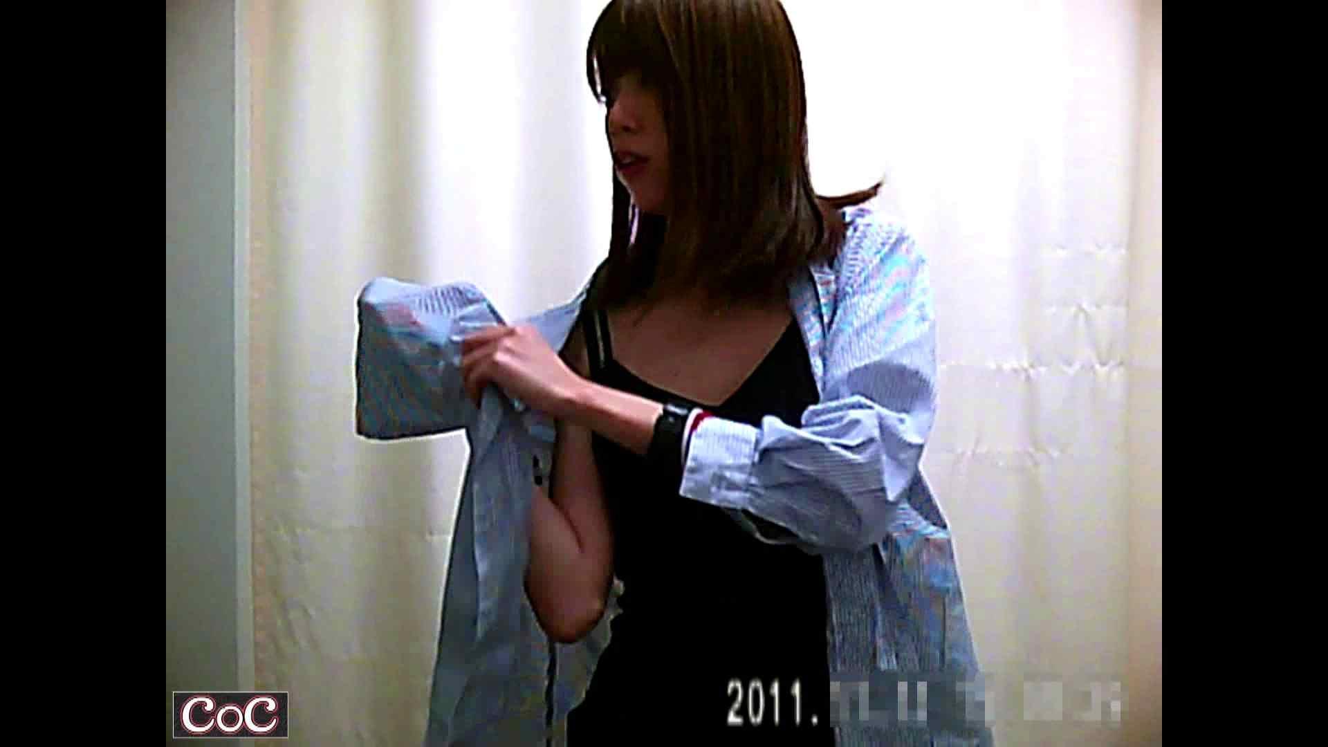 病院おもいっきり着替え! vol.88 女体盗撮 覗きぱこり動画紹介 95連発 3