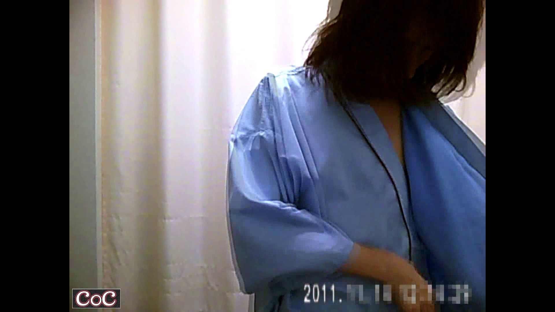 病院おもいっきり着替え! vol.88 OL女体 AV無料動画キャプチャ 95連発 9