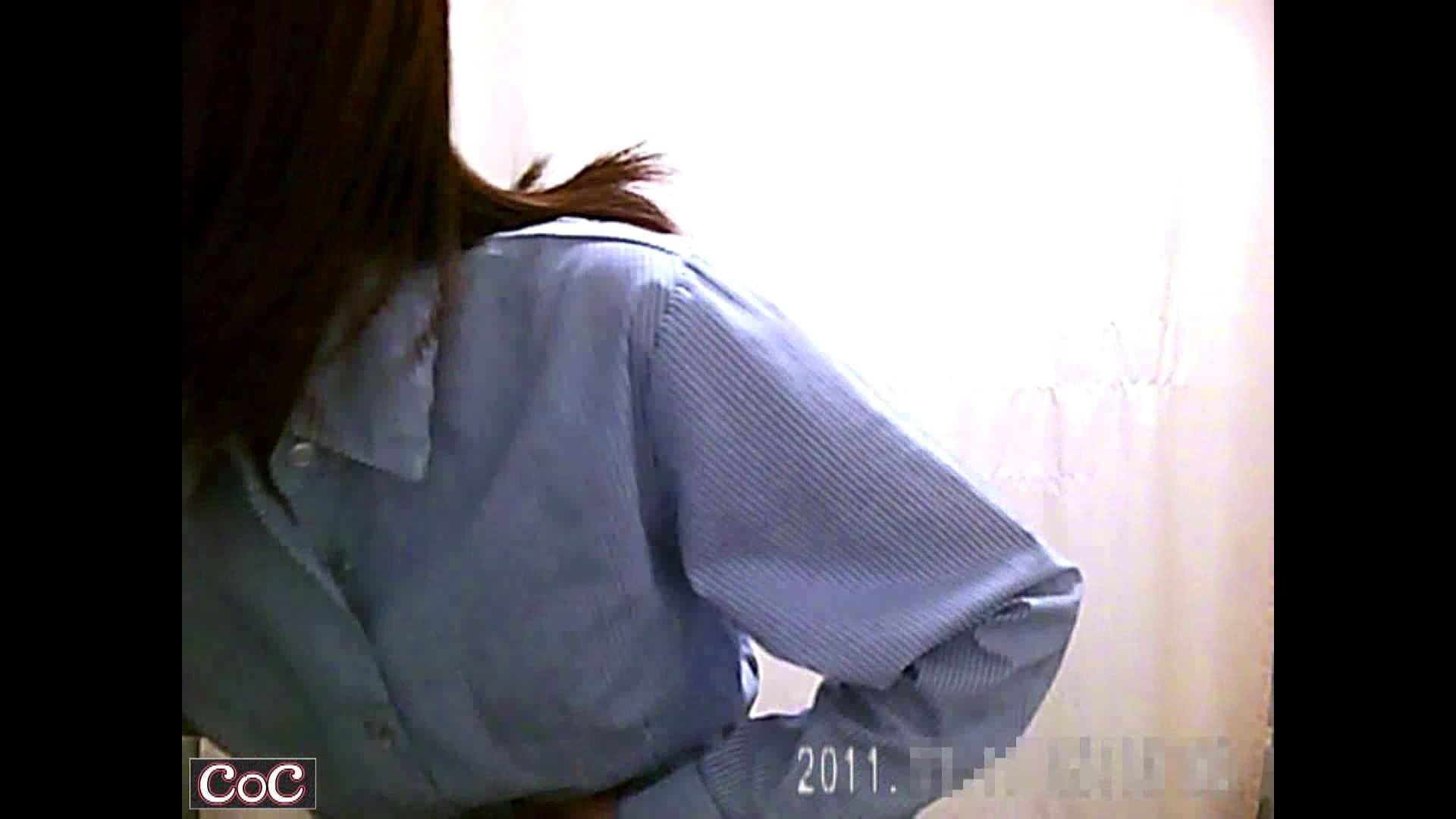 病院おもいっきり着替え! vol.88 OL女体 AV無料動画キャプチャ 95連発 44