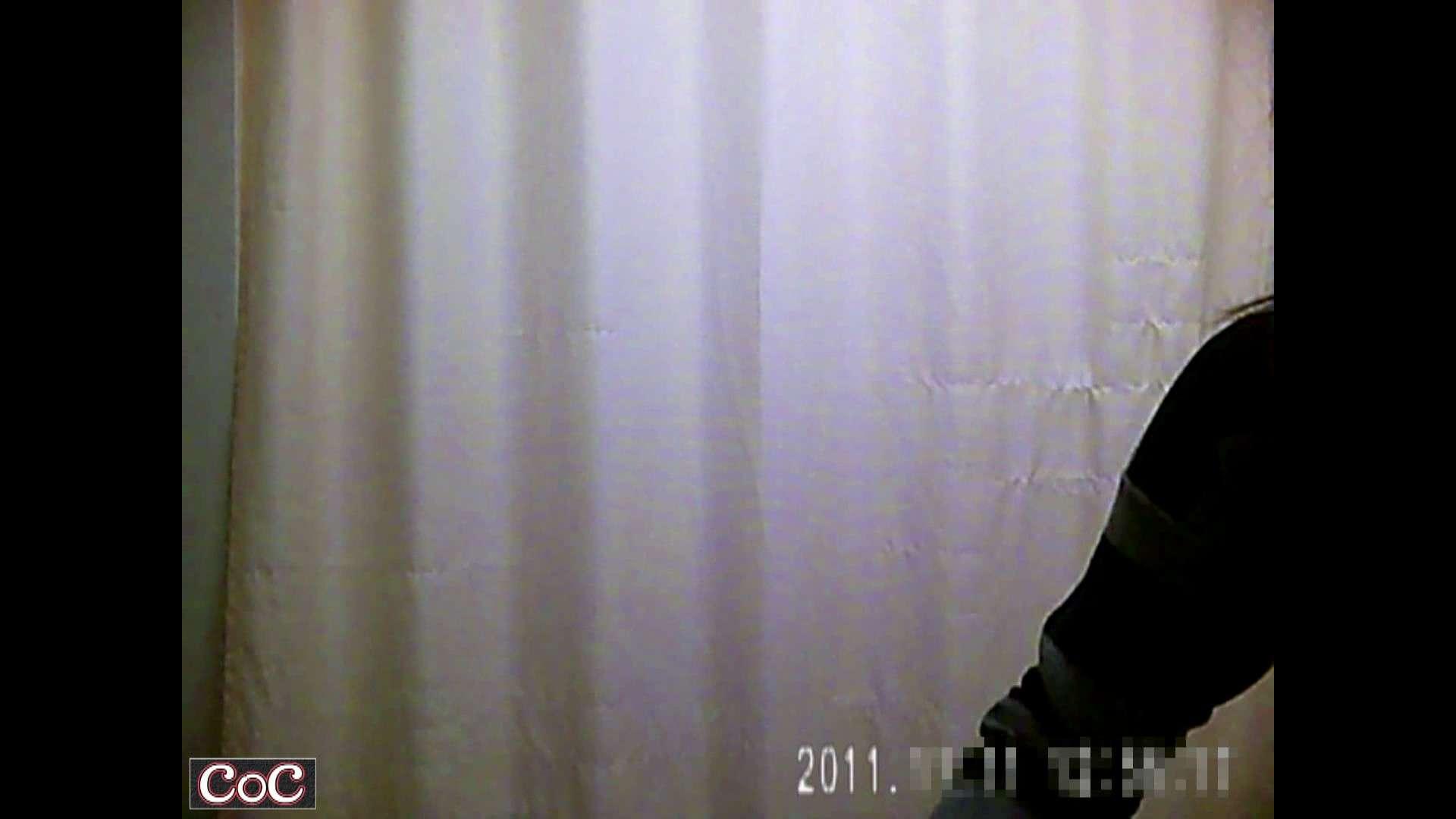 病院おもいっきり着替え! vol.88 OL女体 AV無料動画キャプチャ 95連発 93