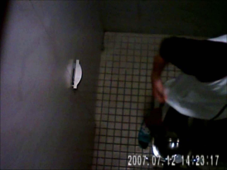 水着ギャル達への挑戦状!そこに罠がありますから!Vol.20 トイレ流出 オマンコ動画キャプチャ 80連発 12