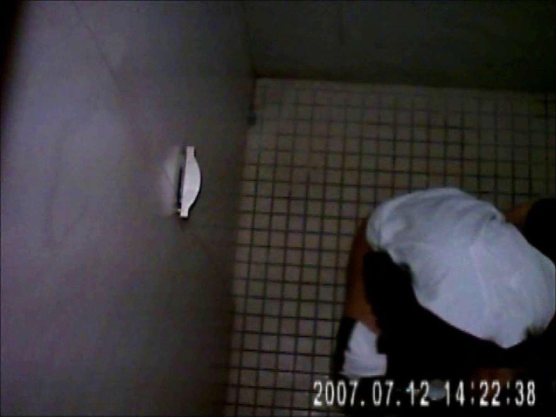 水着ギャル達への挑戦状!そこに罠がありますから!Vol.20 トイレ流出 オマンコ動画キャプチャ 80連発 22