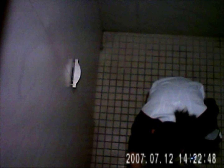 水着ギャル達への挑戦状!そこに罠がありますから!Vol.20 トイレ流出 オマンコ動画キャプチャ 80連発 37