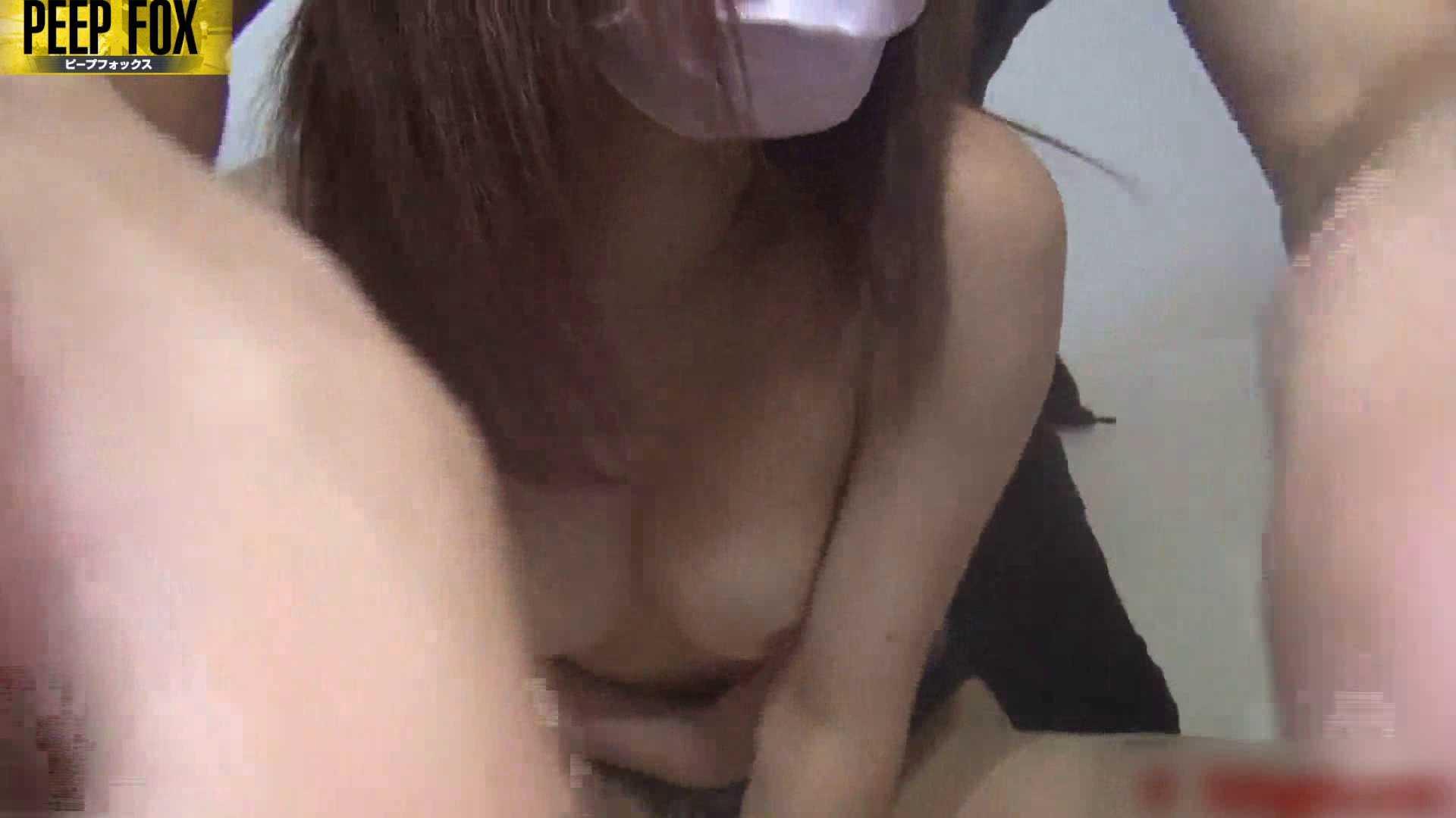 完全素人!!訳アリ娘のラブライフ♪vol.20前編 お嬢様 スケベ動画紹介 70連発 41