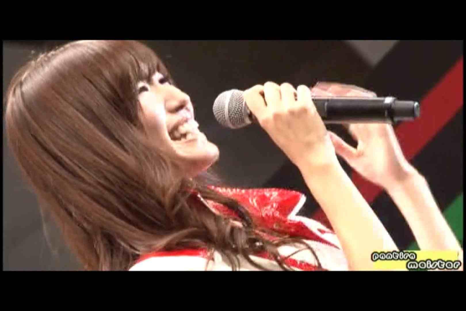 オリジナルパンチラ No.138 テクニック すけべAV動画紹介 76連発 71