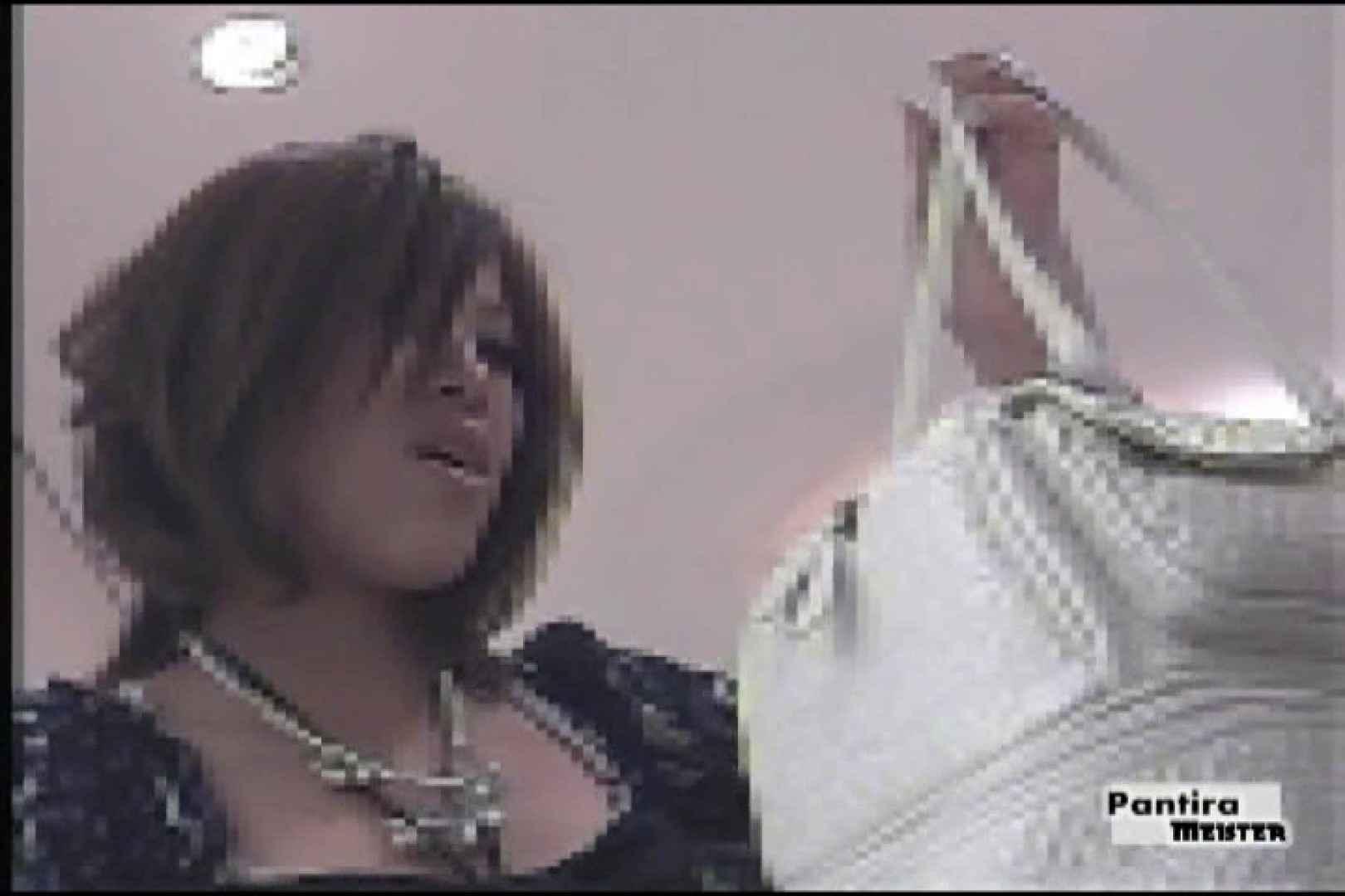 オリジナルパンチラ No.190 パンチラ 覗きオメコ動画キャプチャ 47連発 26