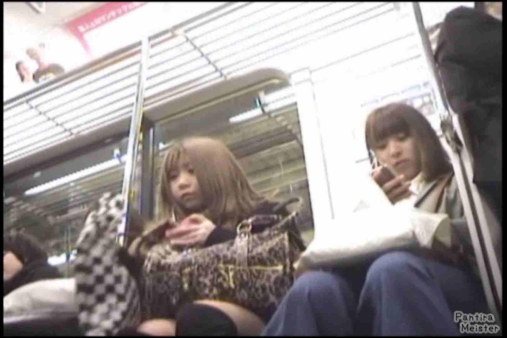 オリジナルパンチラ No.259 チラ 覗きぱこり動画紹介 66連発 32