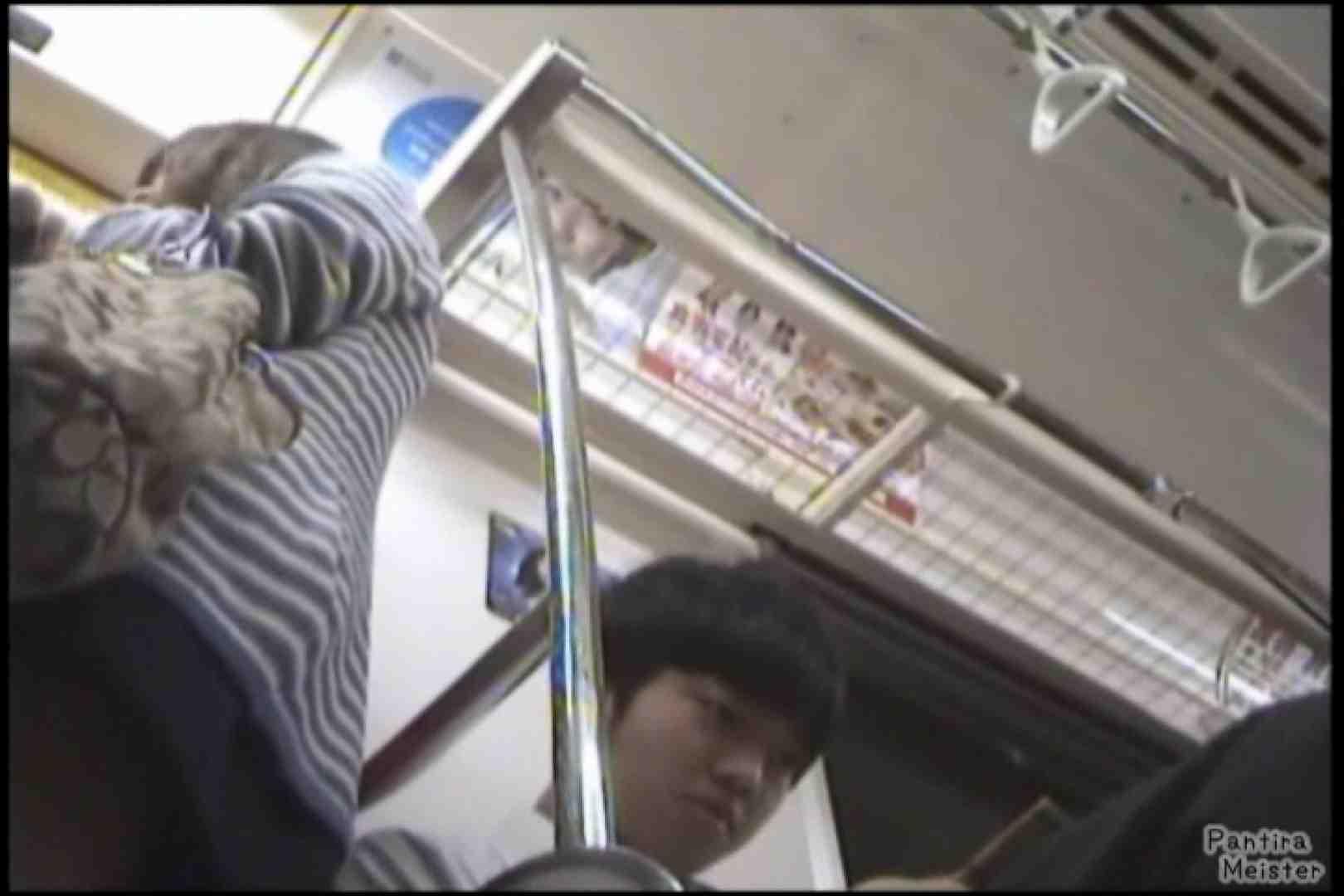 オリジナルパンチラ No.259 チラ 覗きぱこり動画紹介 66連発 38