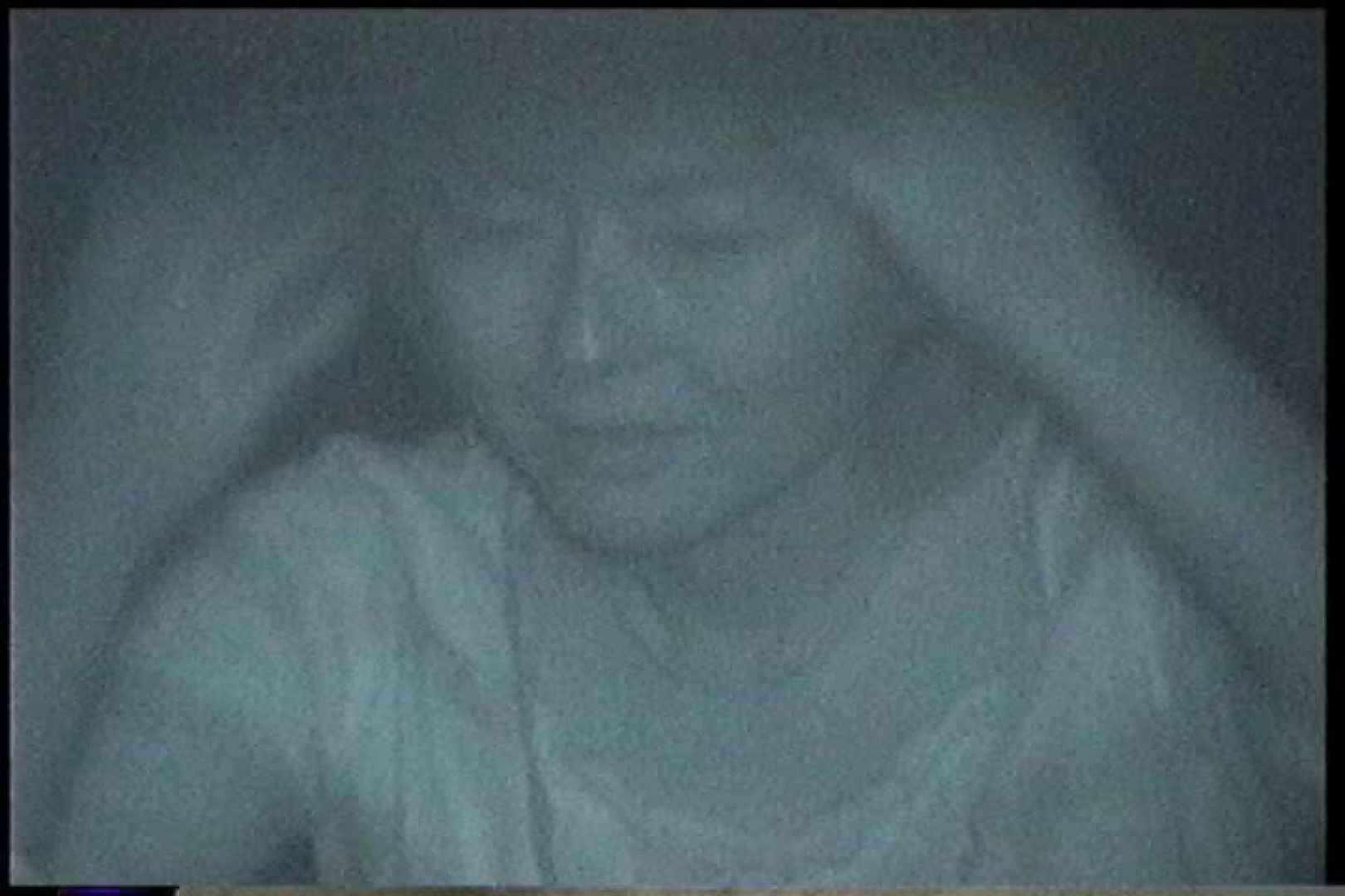 充血監督の深夜の運動会Vol.179 パンツ 盗み撮りオマンコ動画キャプチャ 87連発 20