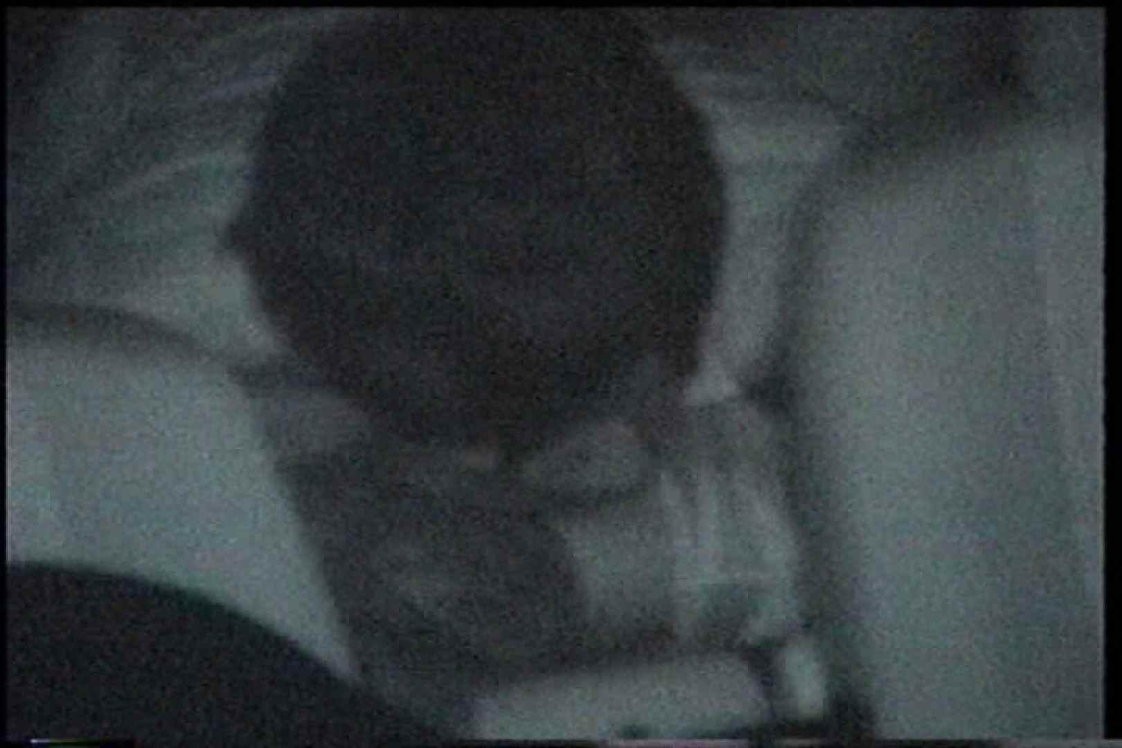充血監督の深夜の運動会Vol.193 カーセックス | セックス流出映像  105連発 1