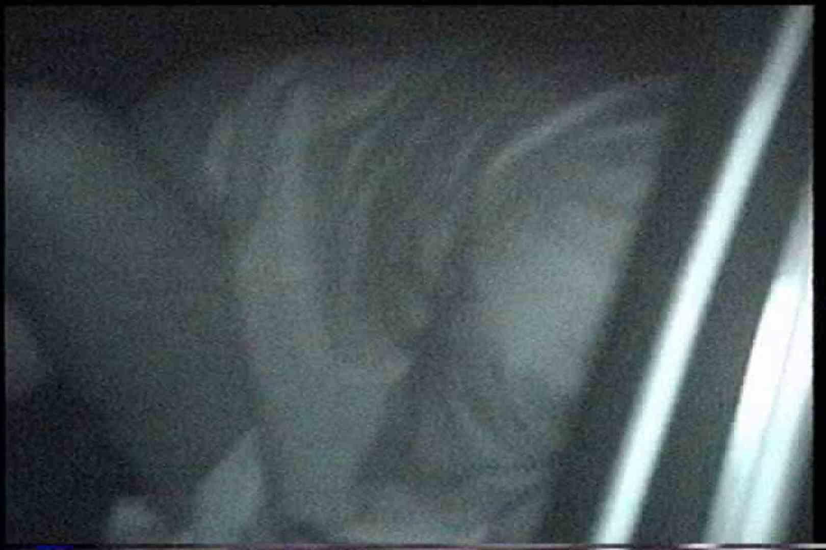 充血監督の深夜の運動会Vol.193 カーセックス | セックス流出映像  105連発 5
