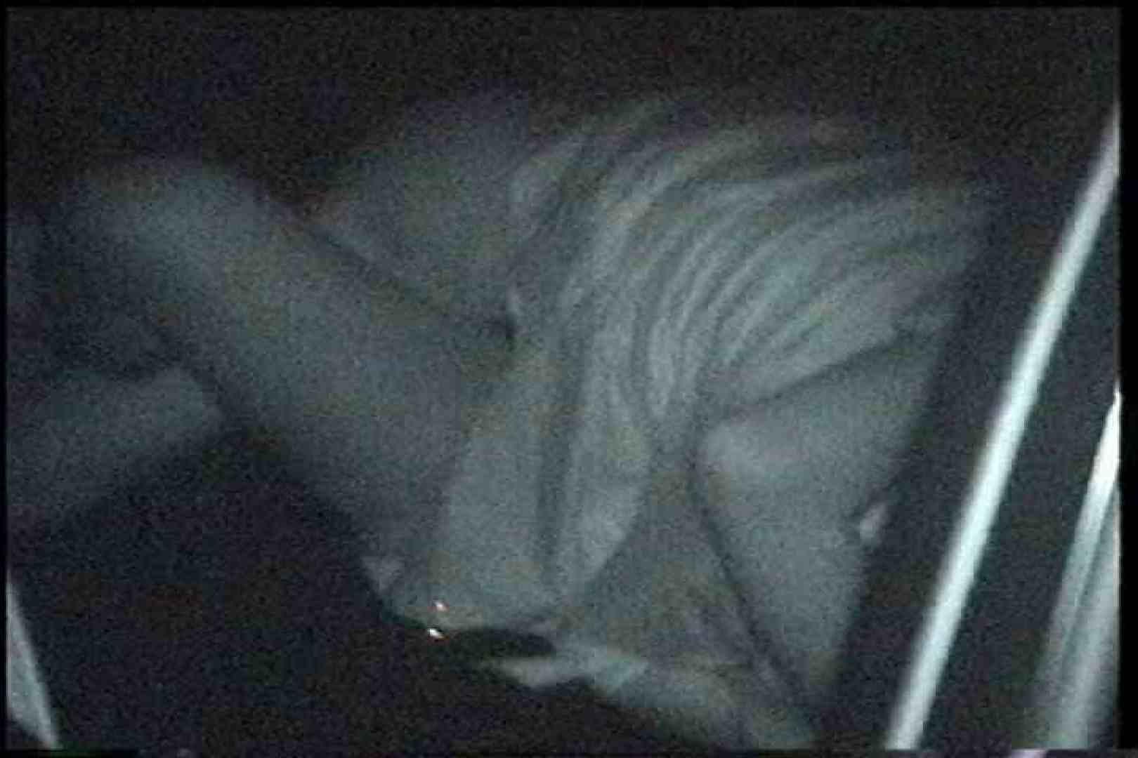 充血監督の深夜の運動会Vol.193 カーセックス | セックス流出映像  105連発 33