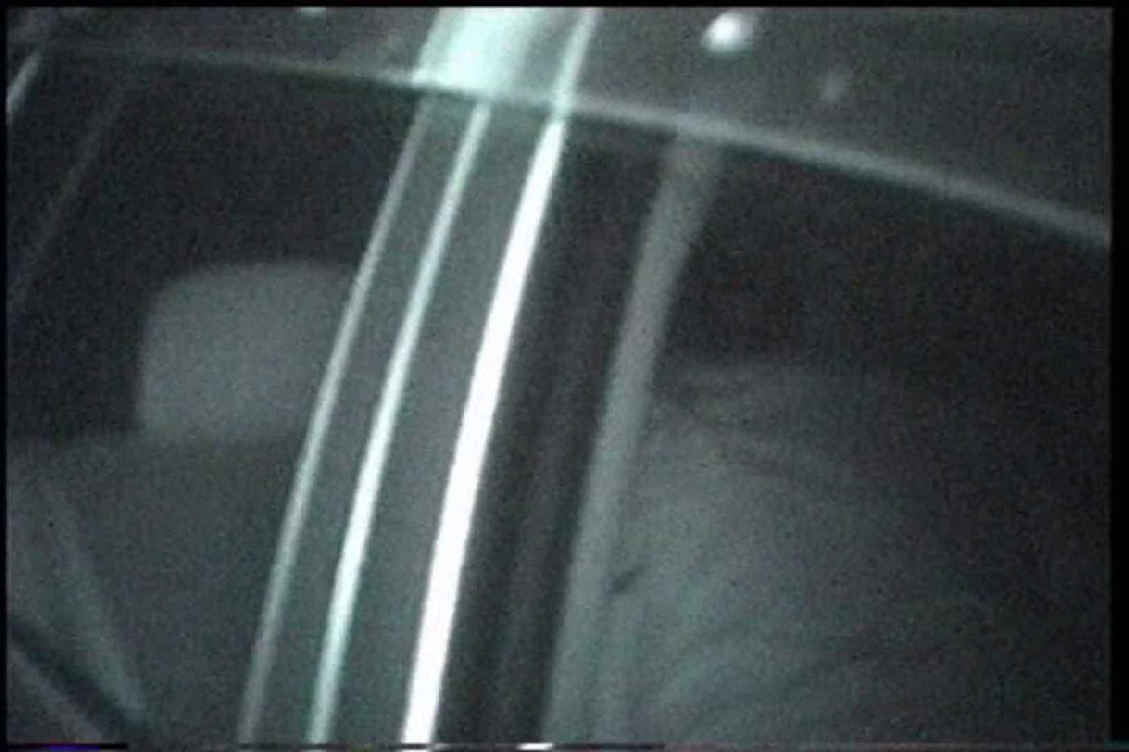 充血監督の深夜の運動会Vol.193 カップル オマンコ動画キャプチャ 105連発 43
