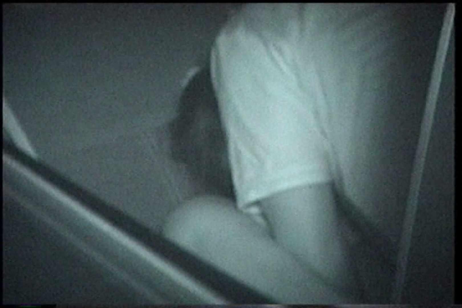 充血監督の深夜の運動会Vol.193 カーセックス | セックス流出映像  105連発 45