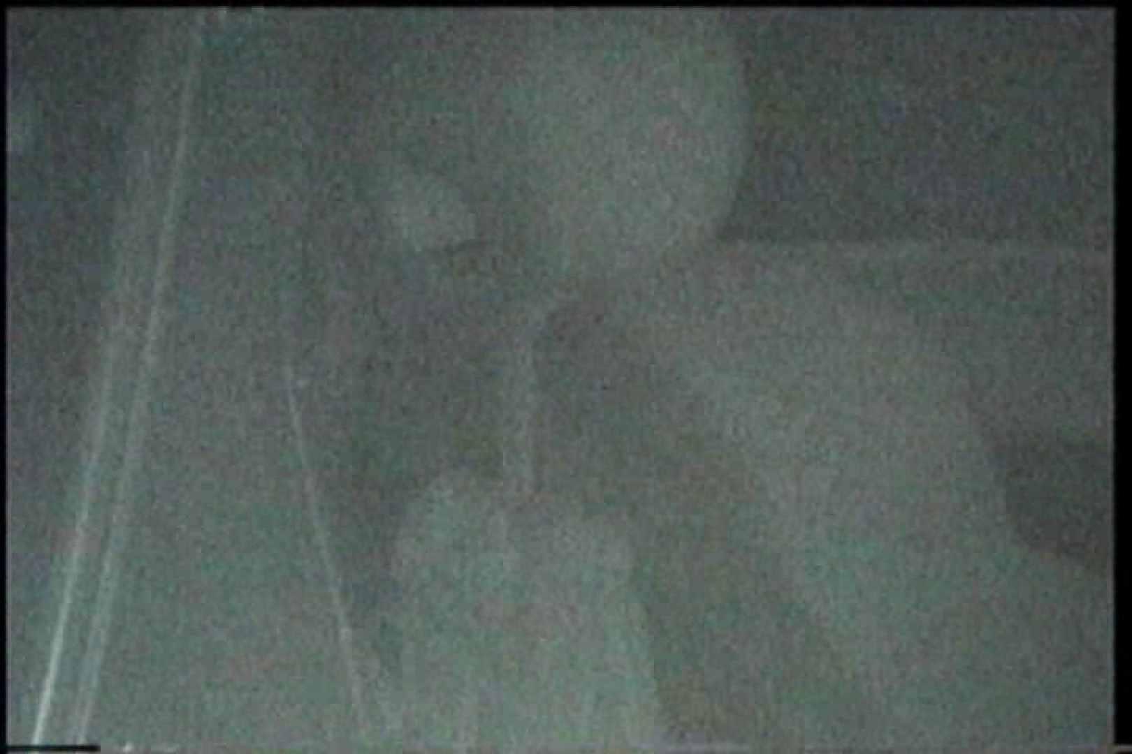 充血監督の深夜の運動会Vol.193 カップル オマンコ動画キャプチャ 105連発 99