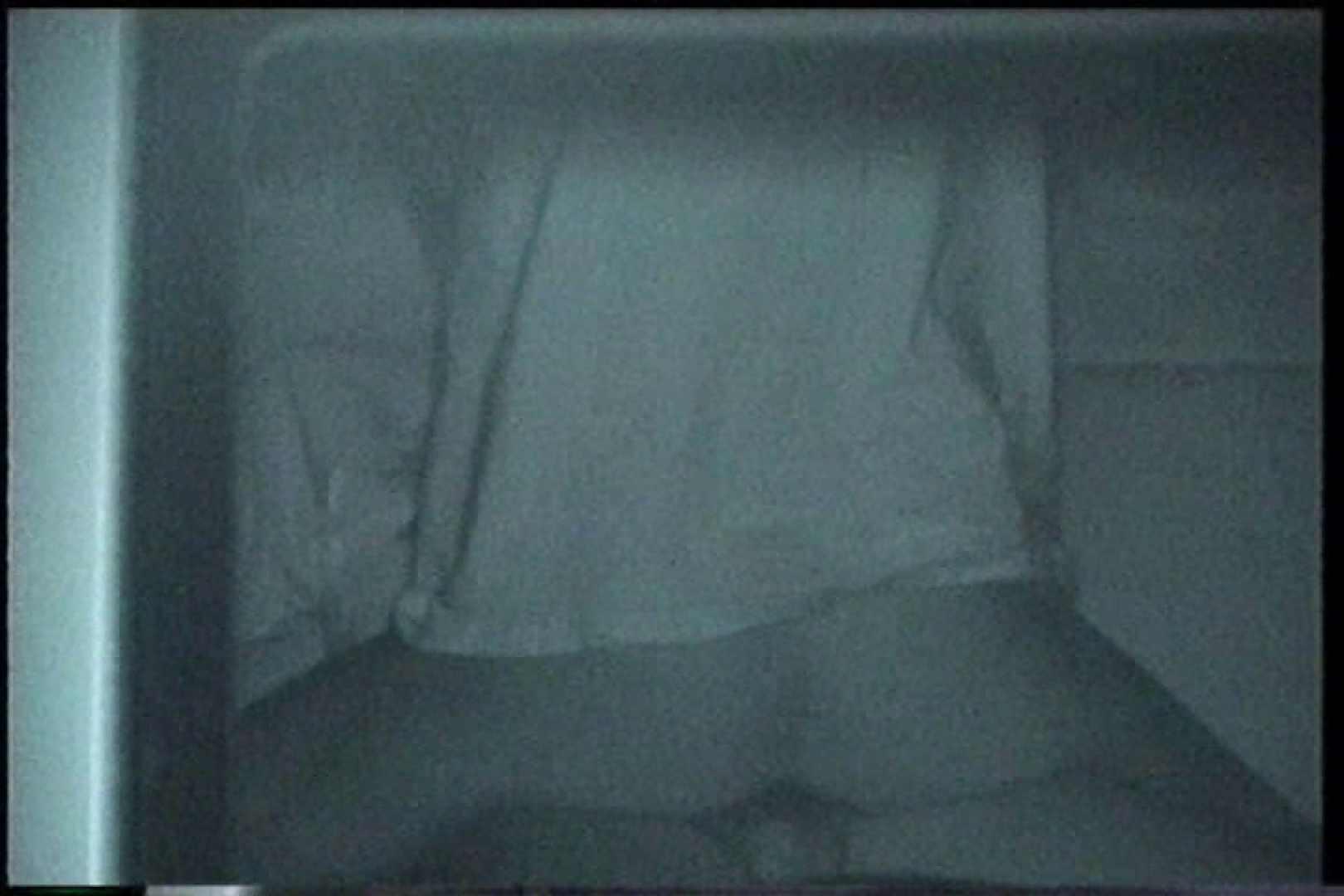 充血監督の深夜の運動会Vol.197 OL女体   おまんこ丸見え  108連発 67