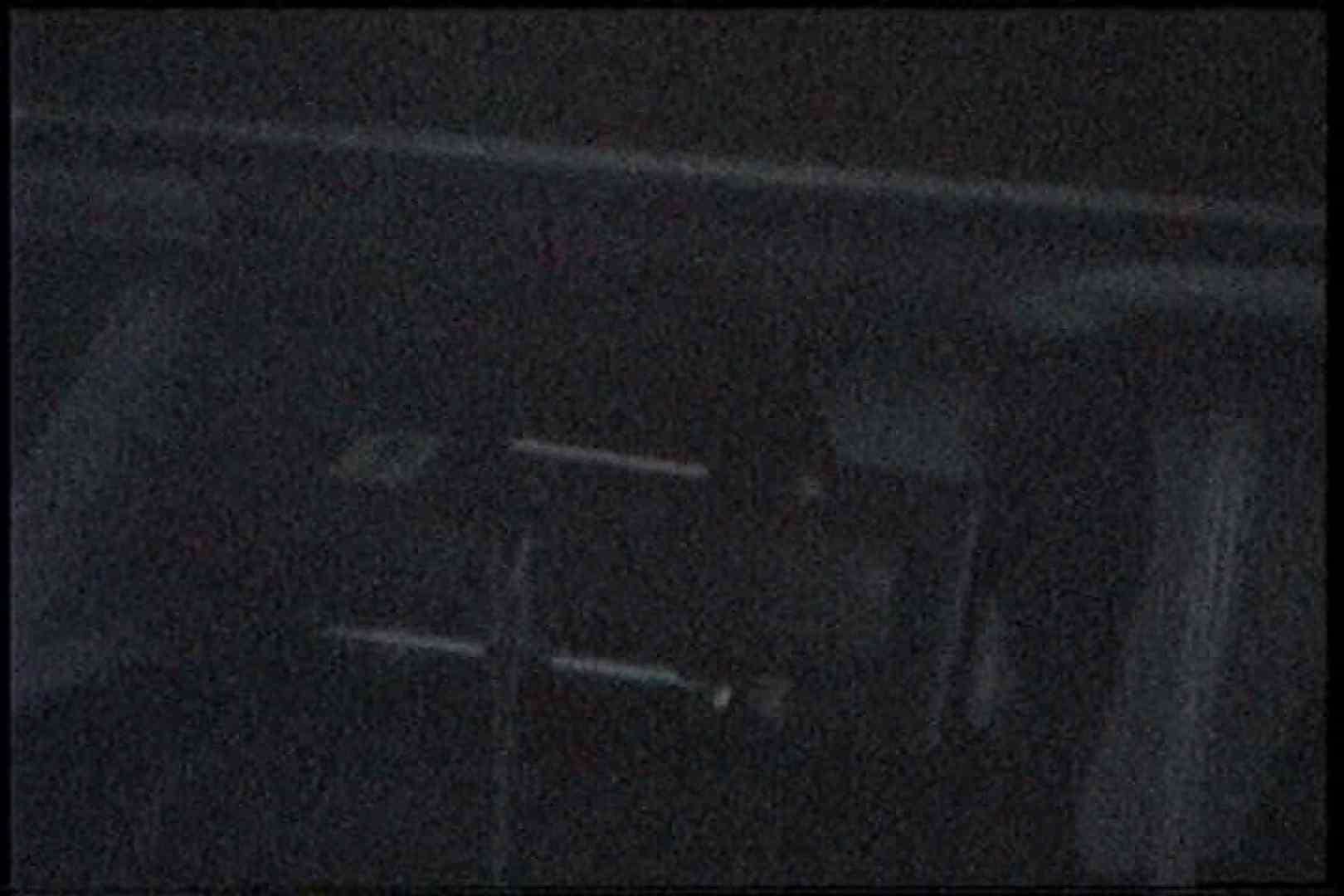 充血監督の深夜の運動会Vol.198 フェラ | チクビ  70連発 4