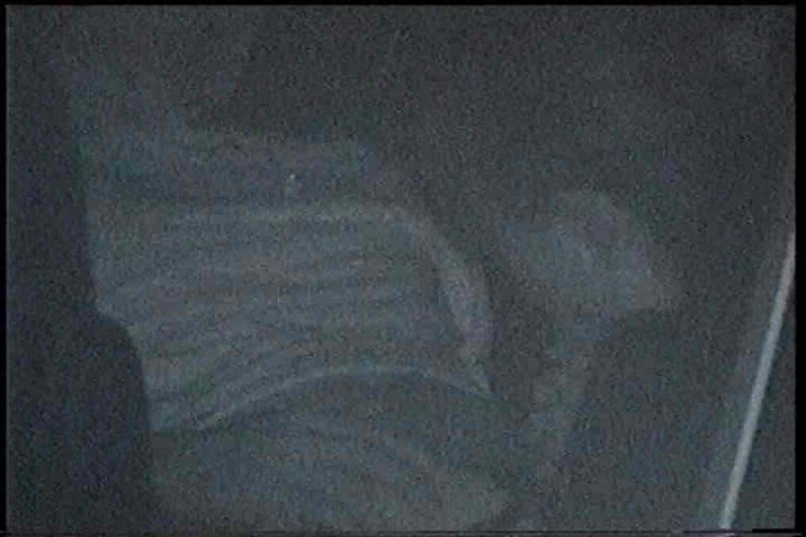 充血監督の深夜の運動会Vol.198 OL女体 おまんこ無修正動画無料 70連発 8