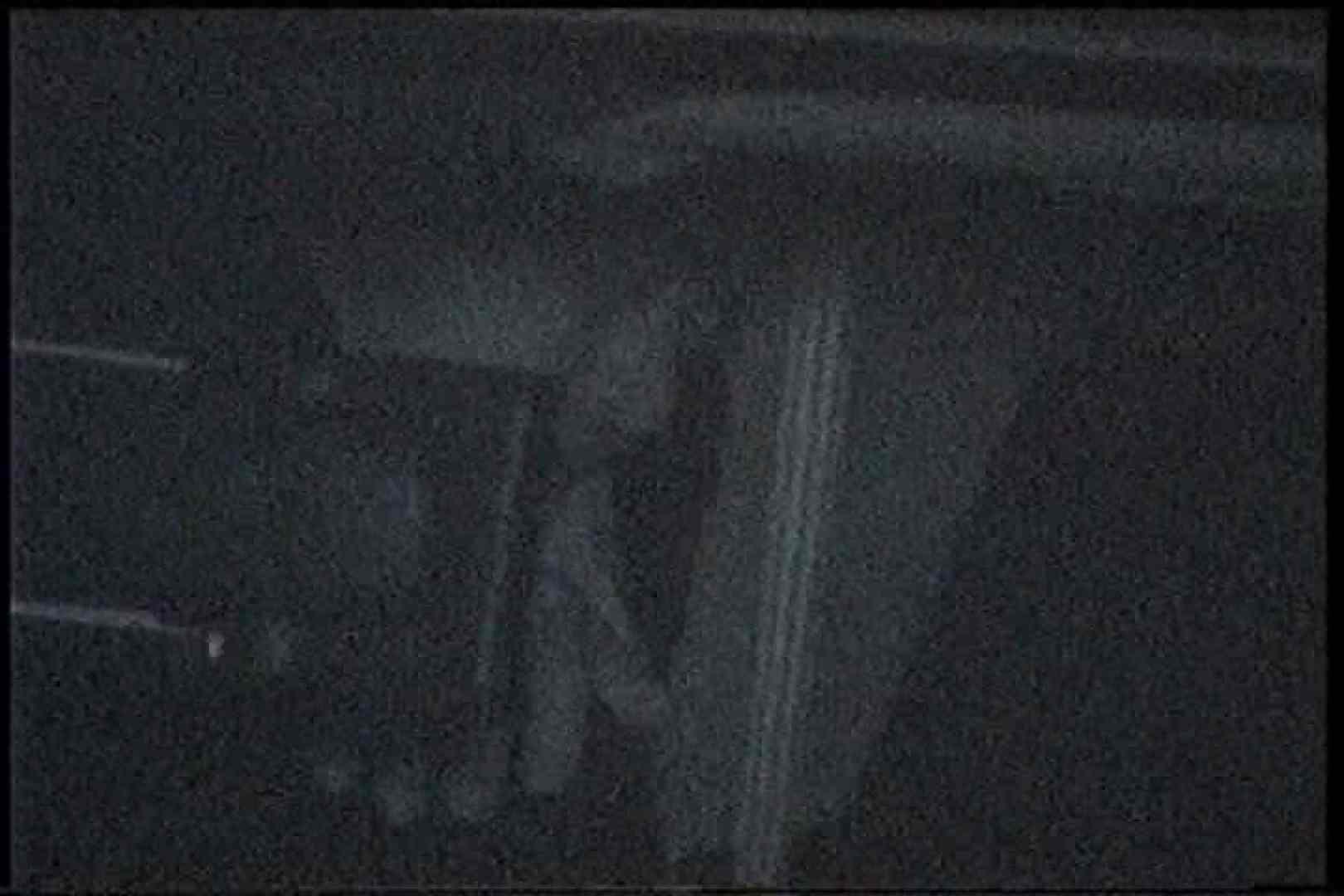 充血監督の深夜の運動会Vol.198 OL女体 おまんこ無修正動画無料 70連発 29