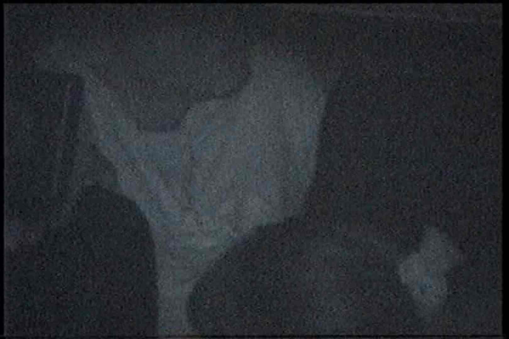 充血監督の深夜の運動会Vol.198 OL女体 おまんこ無修正動画無料 70連発 44