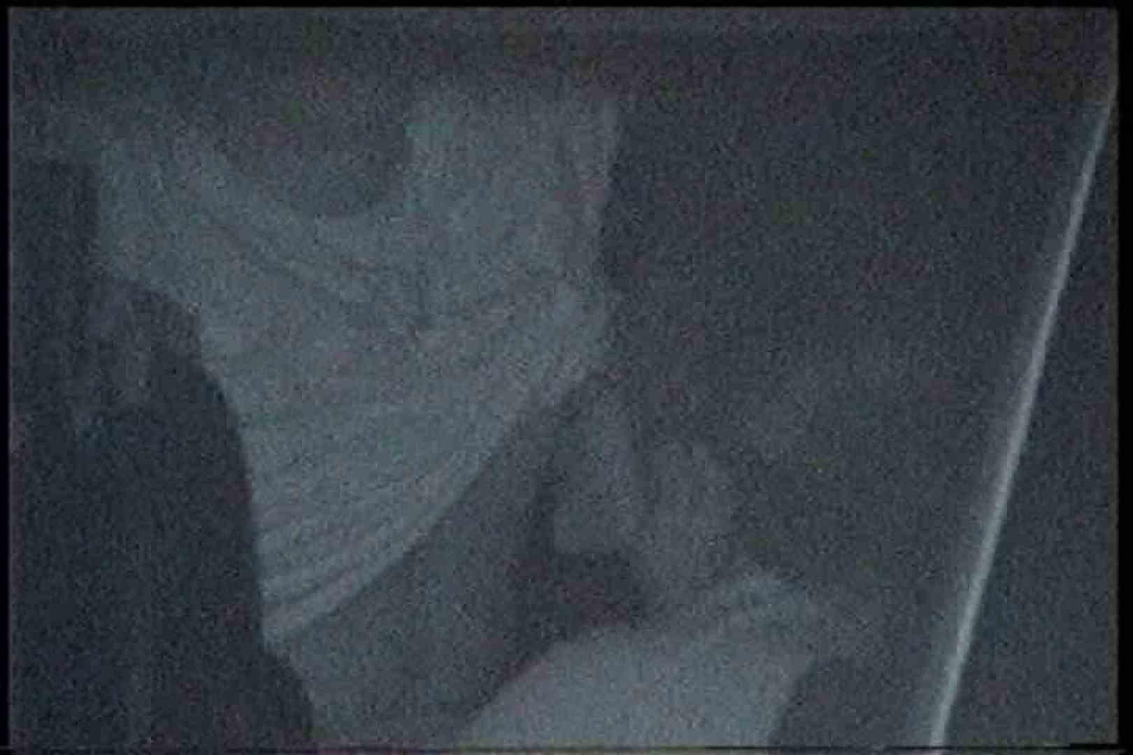 充血監督の深夜の運動会Vol.198 OL女体 おまんこ無修正動画無料 70連発 62
