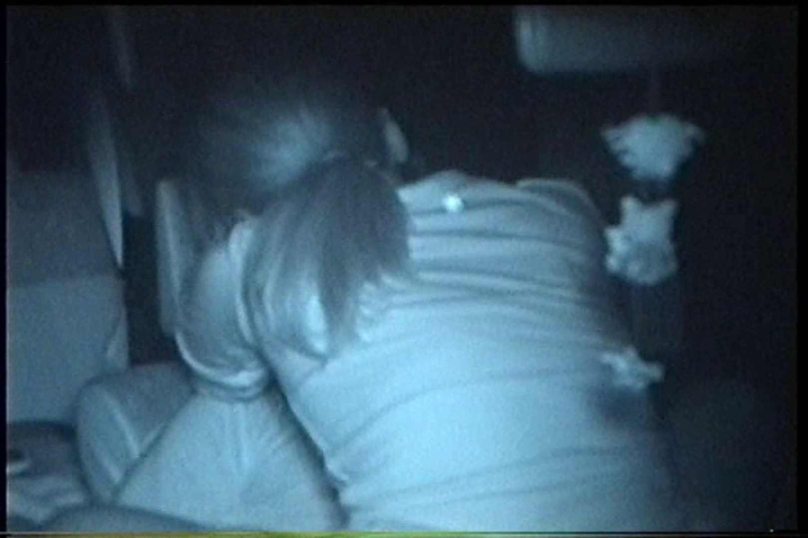 充血監督の深夜の運動会Vol.199 カップル   OL女体  62連発 37