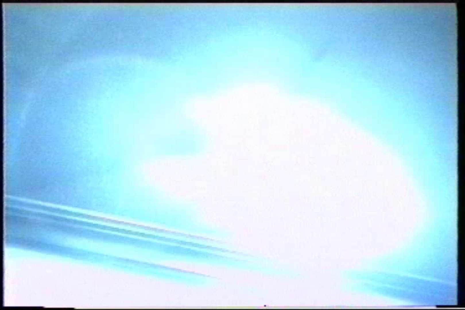 充血監督の深夜の運動会Vol.208 OL女体 | 車  107連発 16