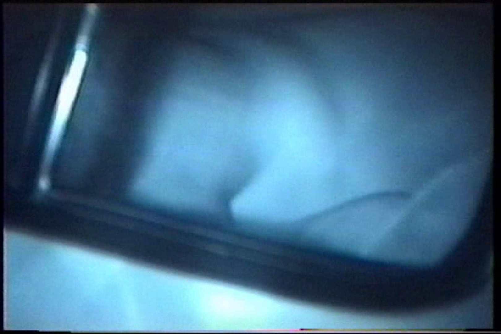 充血監督の深夜の運動会Vol.208 OL女体 | 車  107連発 52