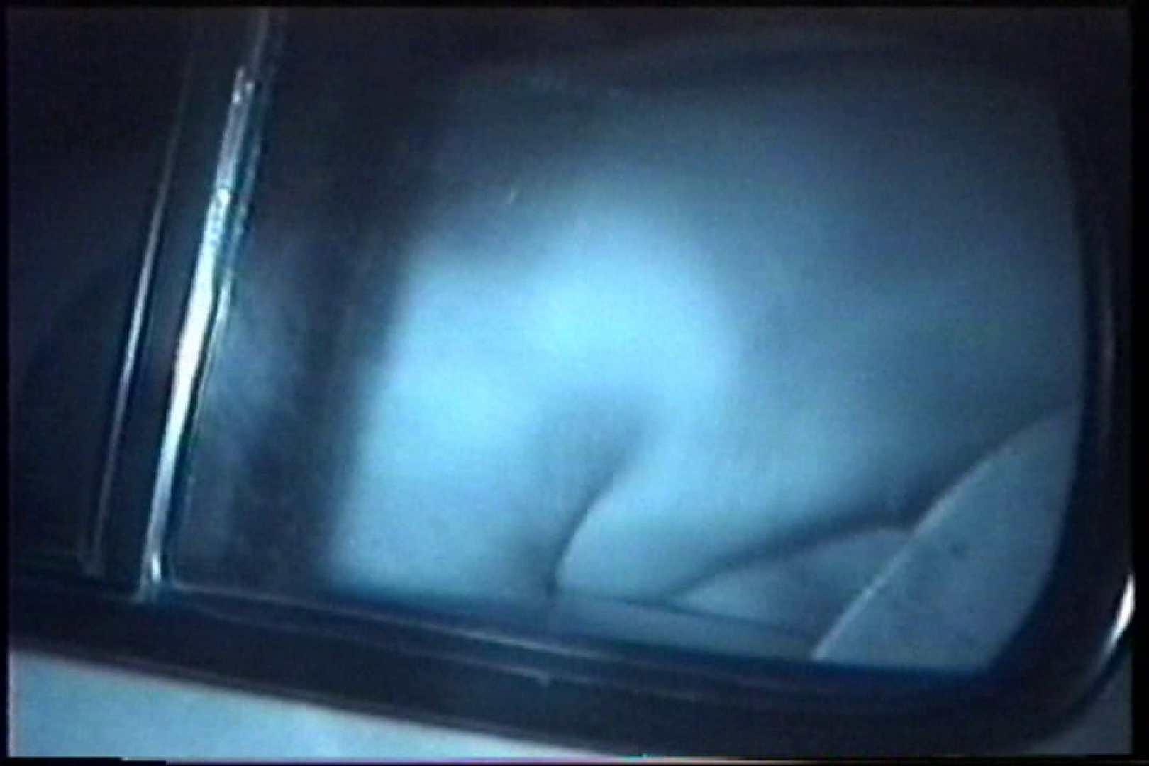 充血監督の深夜の運動会Vol.208 OL女体 | 車  107連発 67