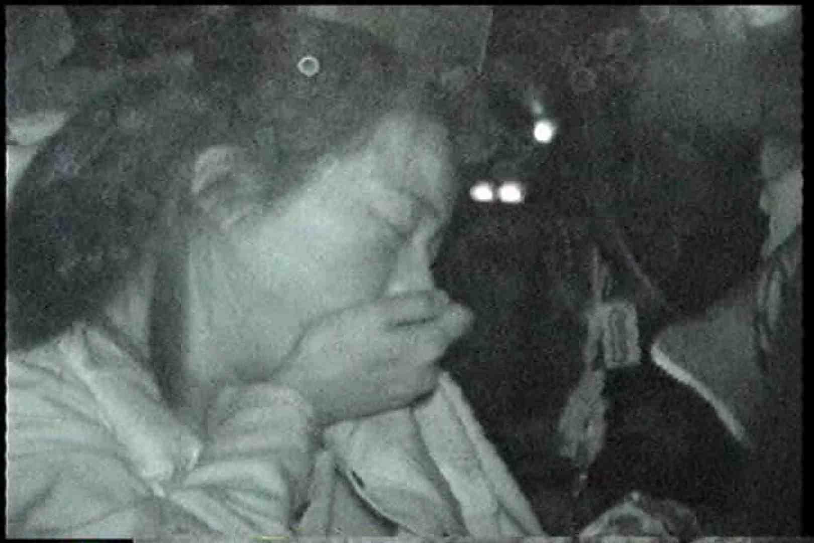 充血監督の深夜の運動会Vol.218 フェラ | OL女体  72連発 21