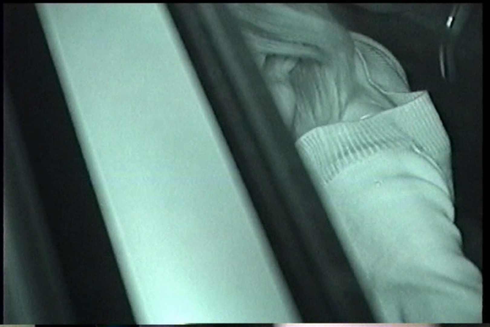 充血監督の深夜の運動会Vol.221 カップル  59連発 36