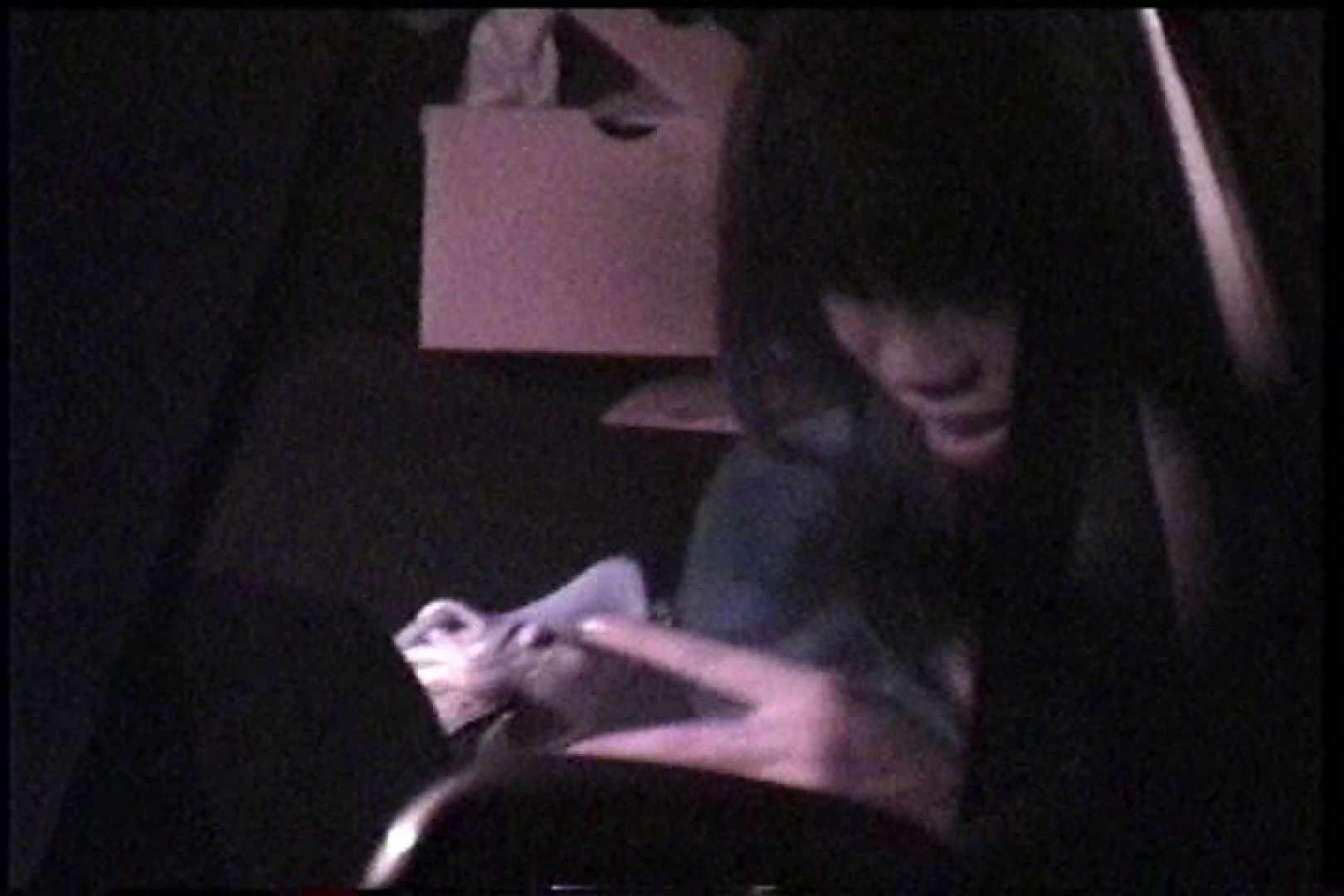 充血監督の深夜の運動会Vol.224 おまんこ丸見え 盗み撮りAV無料動画キャプチャ 99連発 32