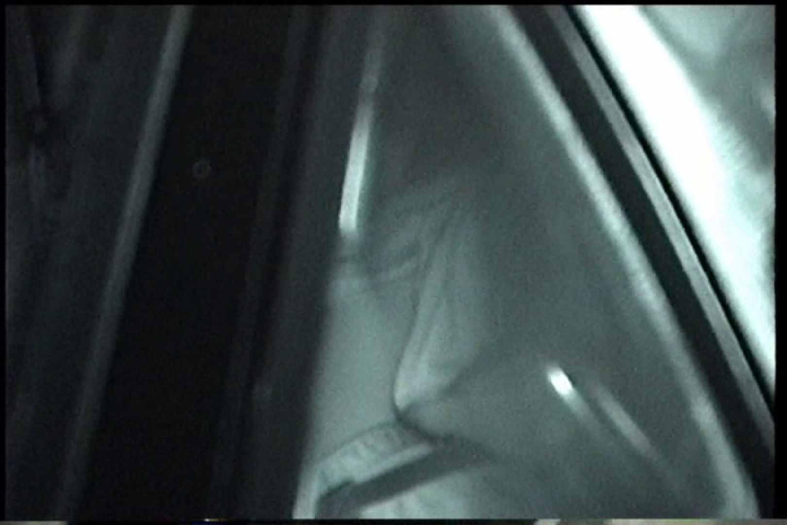 充血監督の深夜の運動会Vol.224 OL女体  99連発 93