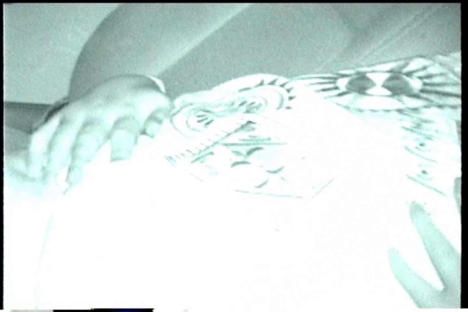 充血監督の深夜の運動会Vol.224 おまんこ丸見え 盗み撮りAV無料動画キャプチャ 99連発 98