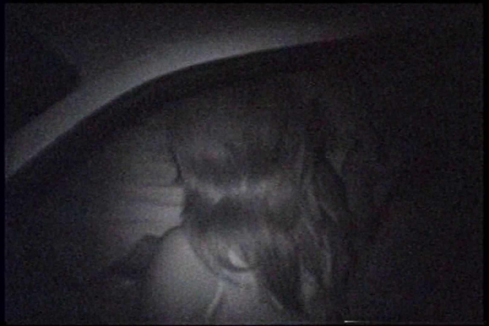 充血監督の深夜の運動会Vol.234 おまんこ丸見え   OL女体  70連発 1