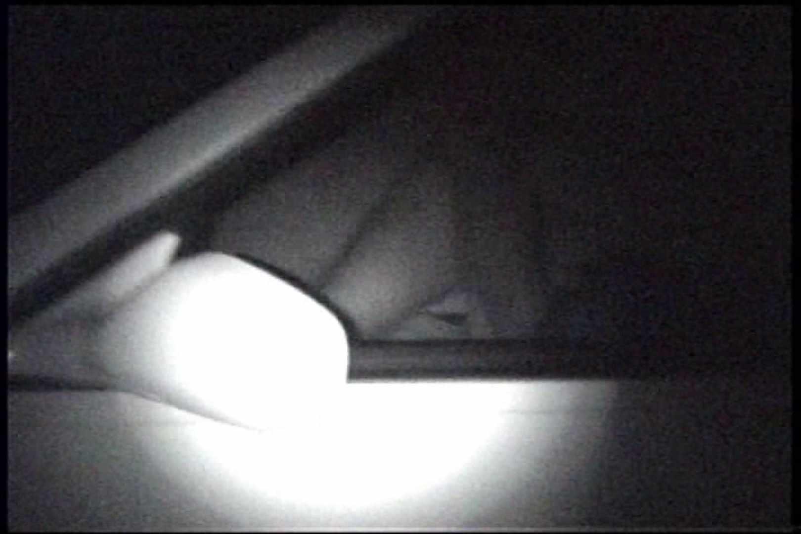 充血監督の深夜の運動会Vol.234 手マン 盗撮えろ無修正画像 70連発 26
