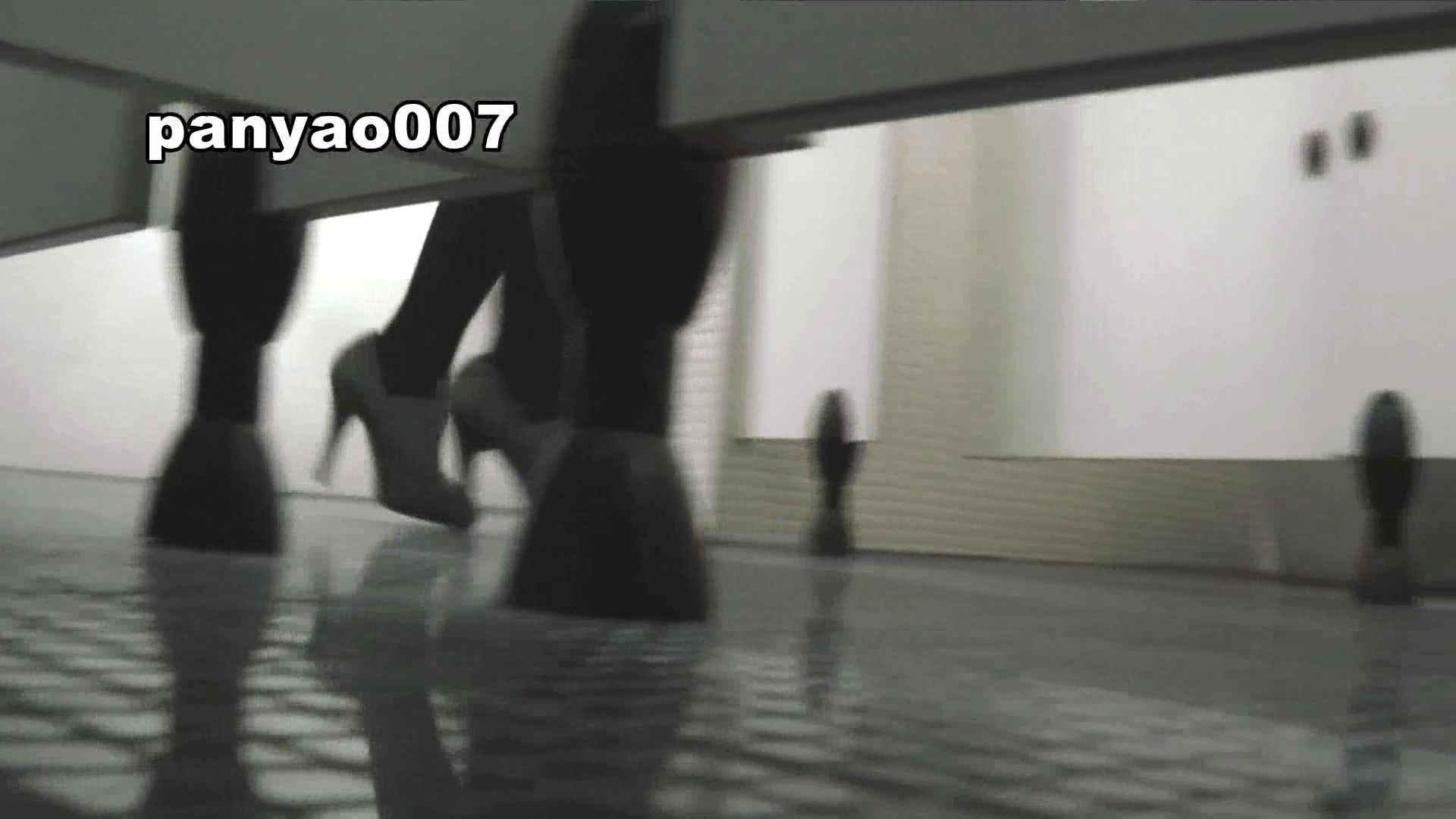 日本成人用品展览会。vol.07 照射実験 着替え 盗撮おめこ無修正動画無料 102連発 56
