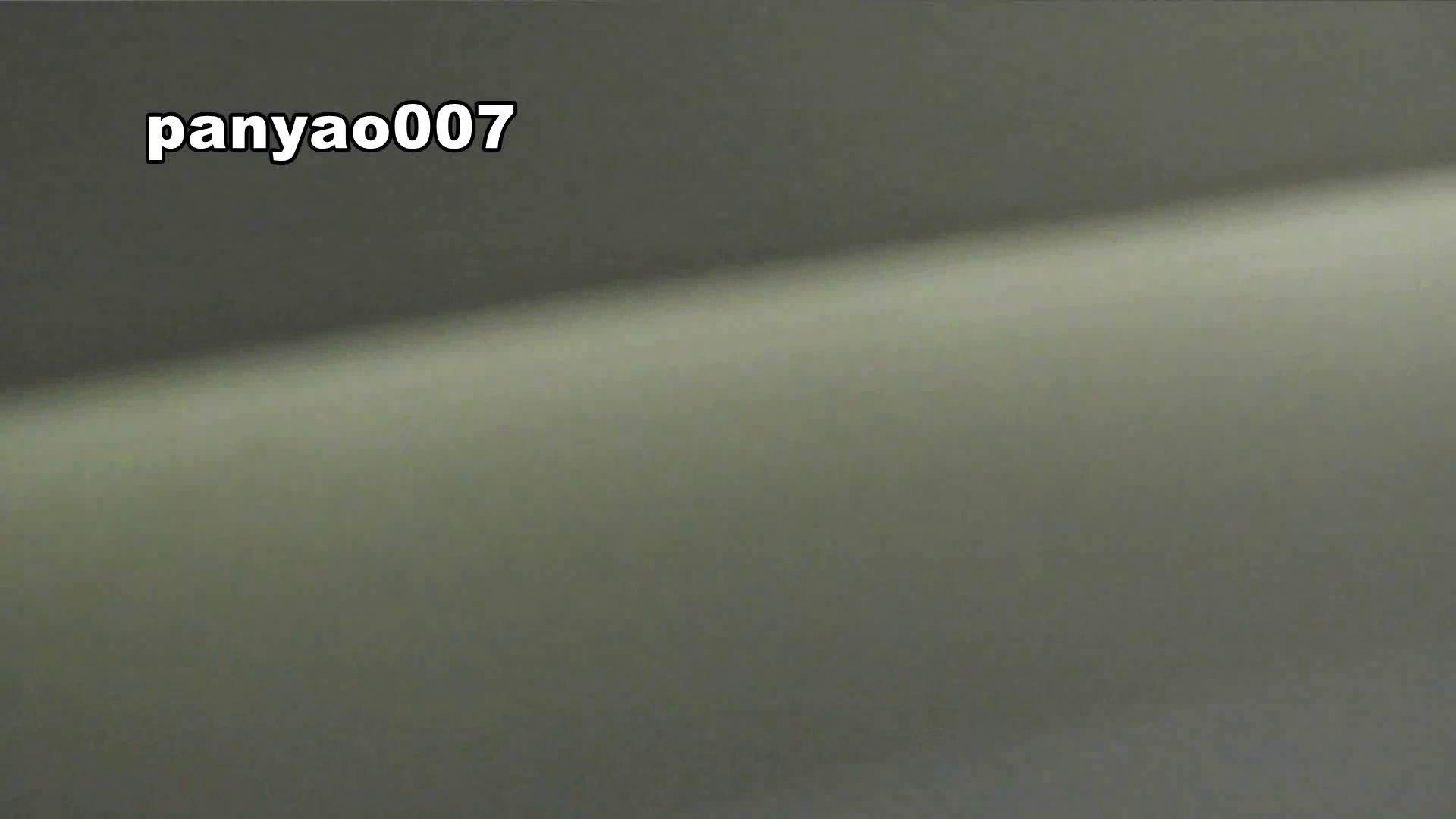 日本成人用品展览会。vol.07 照射実験 潜入 | OL女体  102連発 61