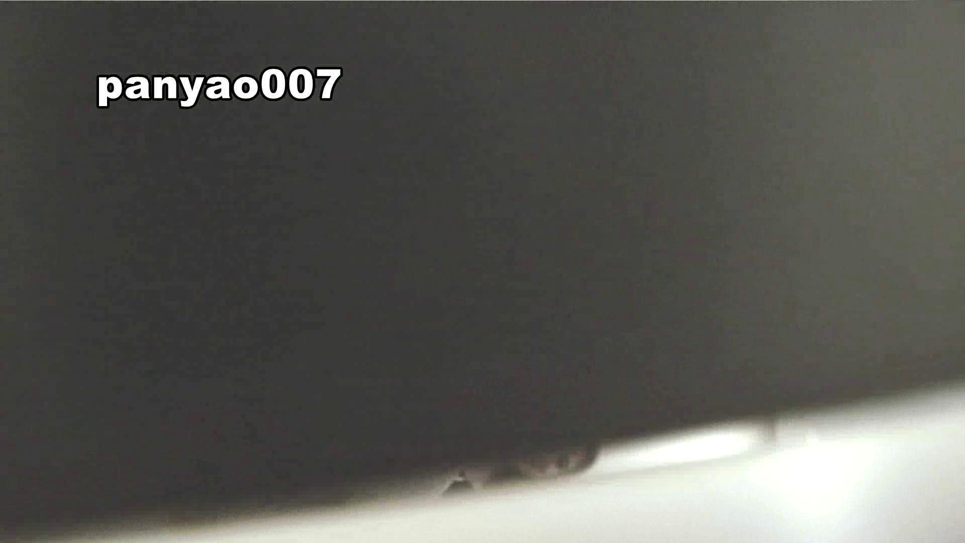 日本成人用品展览会。vol.07 照射実験 潜入 | OL女体  102連発 64