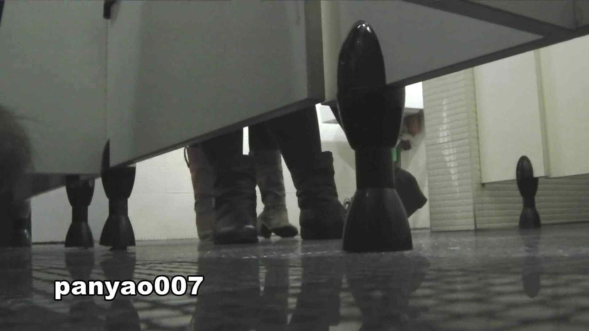 日本成人用品展览会。vol.07 照射実験 潜入  102連発 66