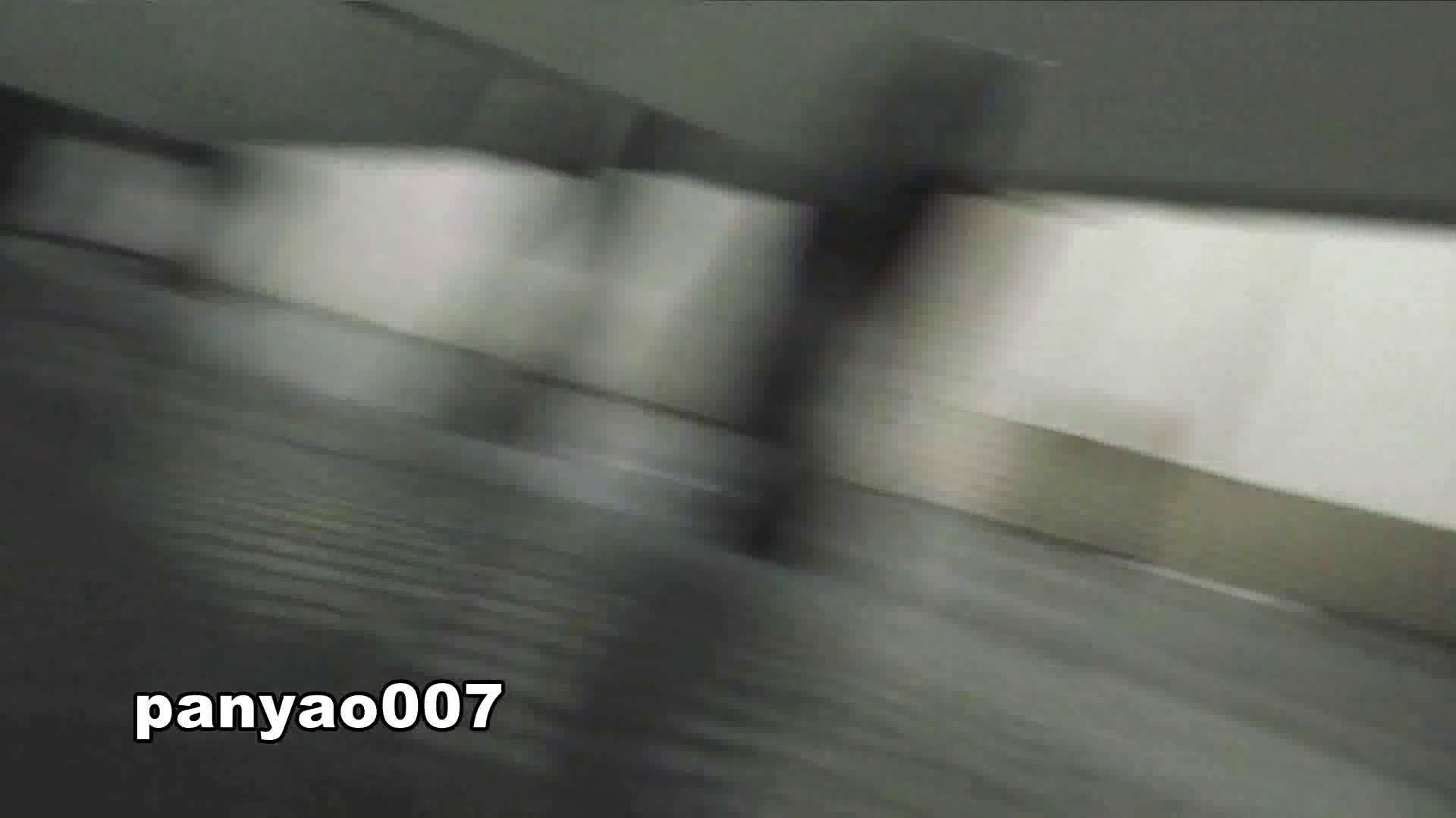 日本成人用品展览会。vol.07 照射実験 潜入 | OL女体  102連発 73