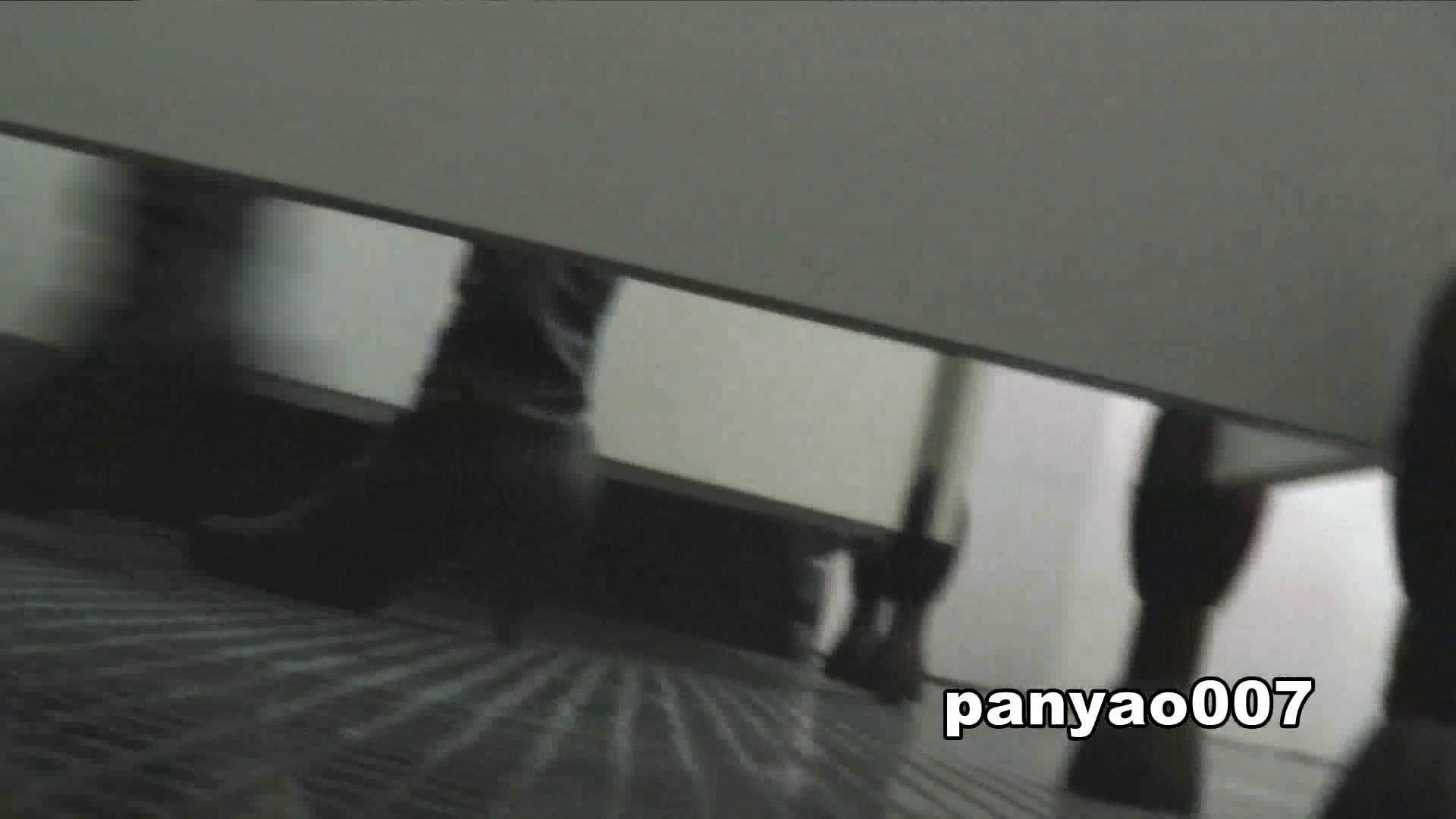日本成人用品展览会。vol.07 照射実験 着替え 盗撮おめこ無修正動画無料 102連発 95