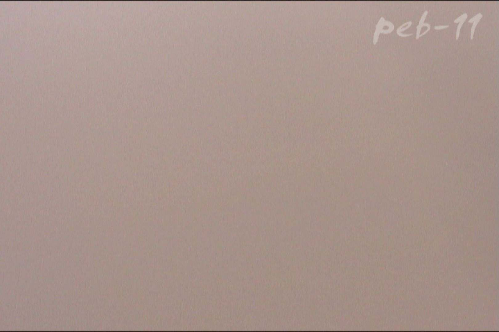 期間限定 マンコ丸見え!体育館潜入撮File011 投稿 盗撮AV動画キャプチャ 71連発 11