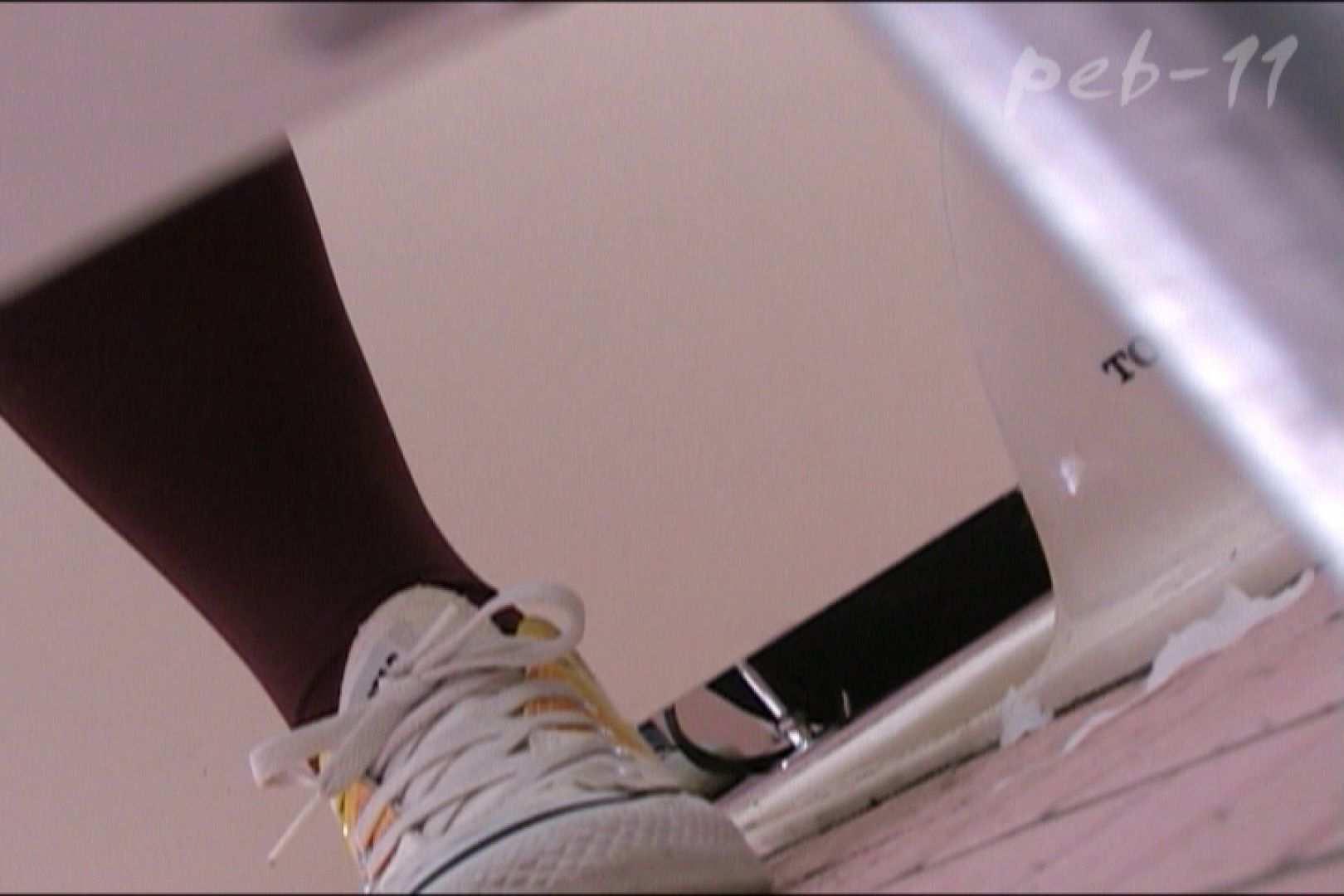 期間限定 マンコ丸見え!体育館潜入撮File011 投稿 盗撮AV動画キャプチャ 71連発 17