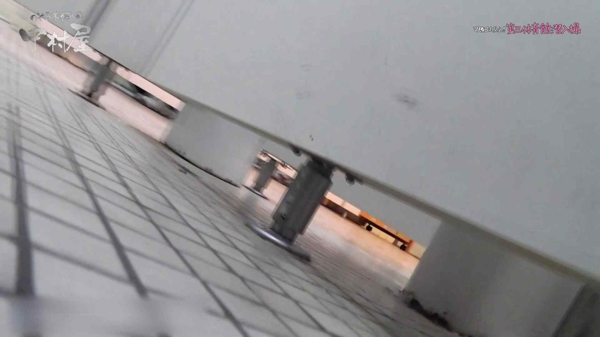 第三体育館File044長身のバレー部員が目の前の個室に入ってくれました。前編 丸見え 覗きオメコ動画キャプチャ 42連発 21