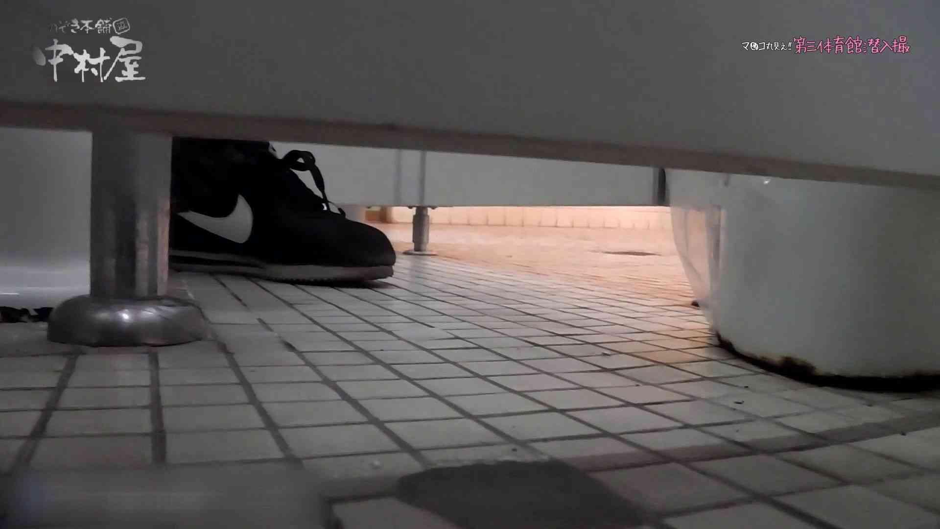 第三体育館File044長身のバレー部員が目の前の個室に入ってくれました。前編 女体盗撮 盗み撮り動画キャプチャ 42連発 30