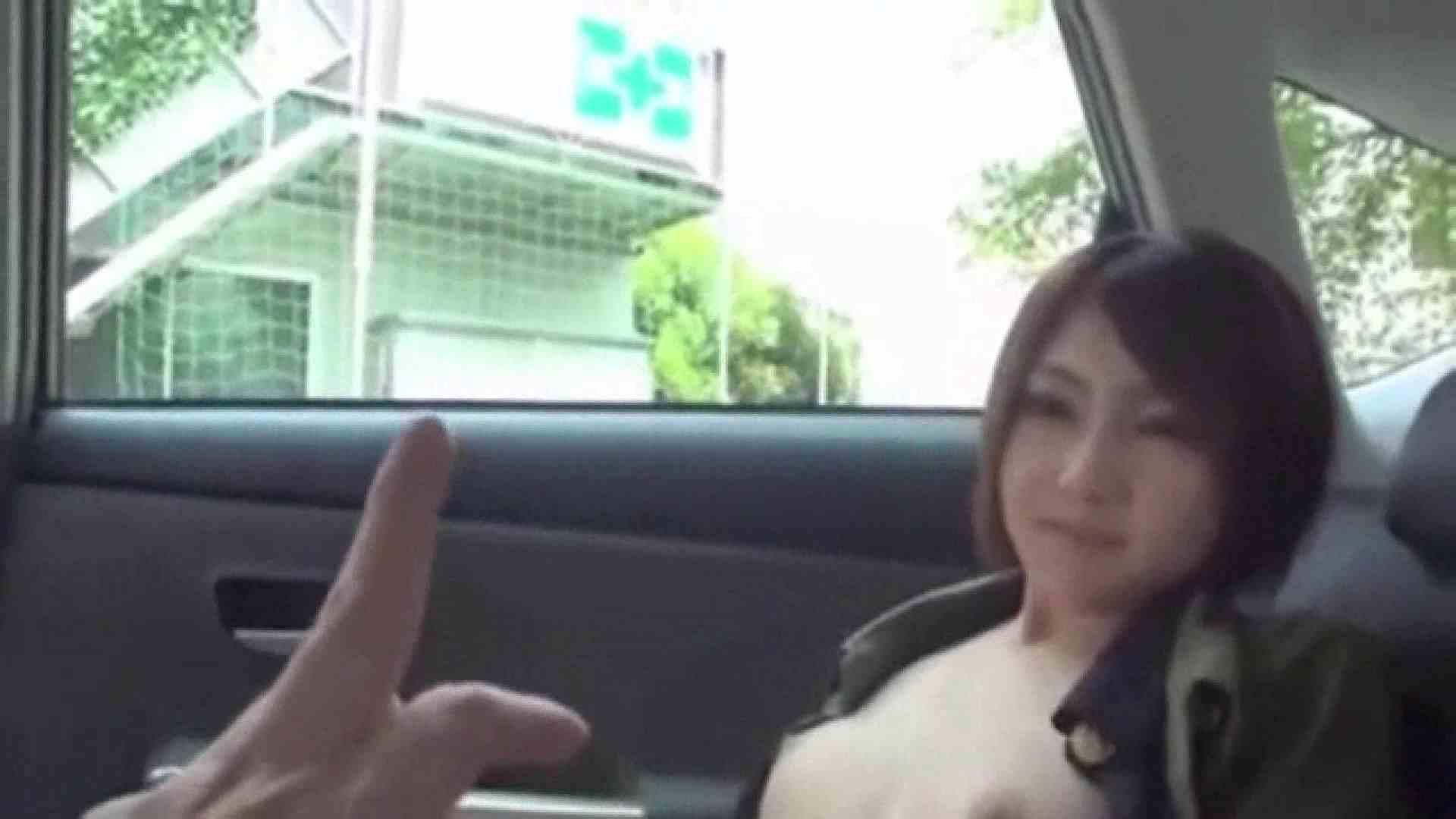 S級厳選美女ビッチガールVol.11 萌えギャル | OL女体  80連発 28
