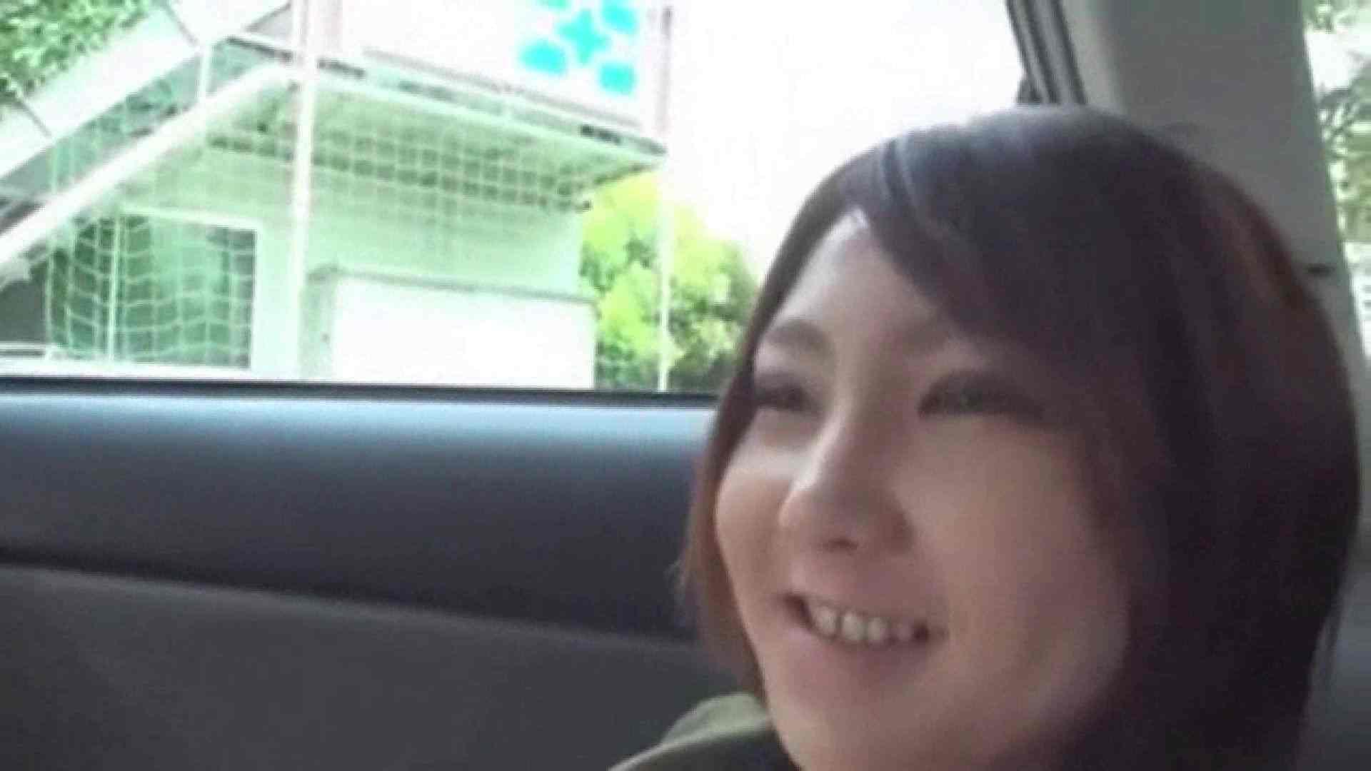 S級厳選美女ビッチガールVol.11 萌えギャル  80連発 30