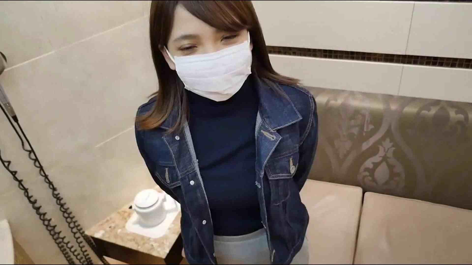 S級厳選美女ビッチガールVol.41 前編 OL女体  105連発 2