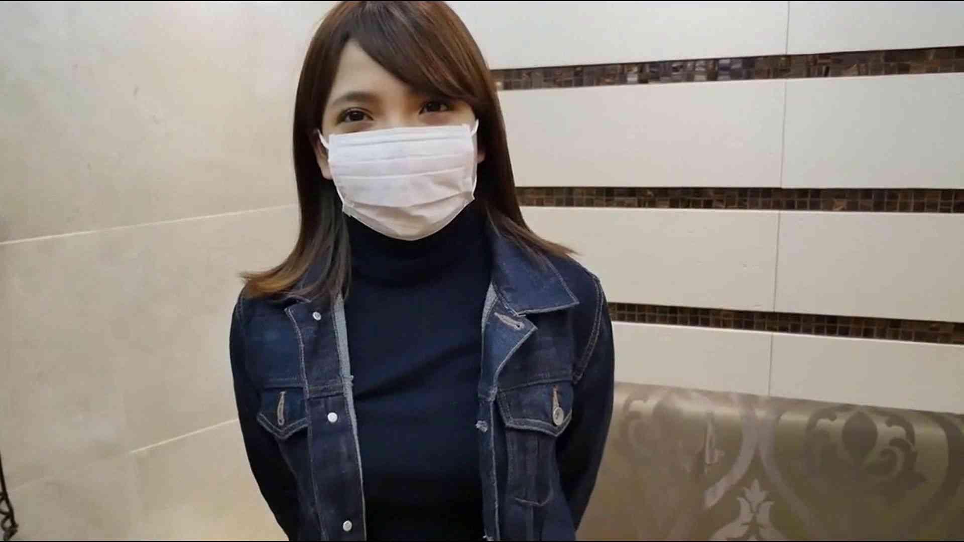 S級厳選美女ビッチガールVol.41 前編 OL女体   美女  105連発 3